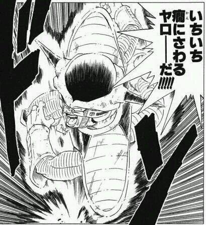 煽り画像・いちいち癇にさわるヤローだ!!!!