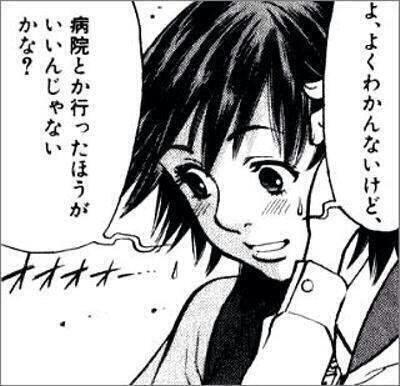 http://e-village.main.jp/gazou/image_gazou/gazou_0453.jpg
